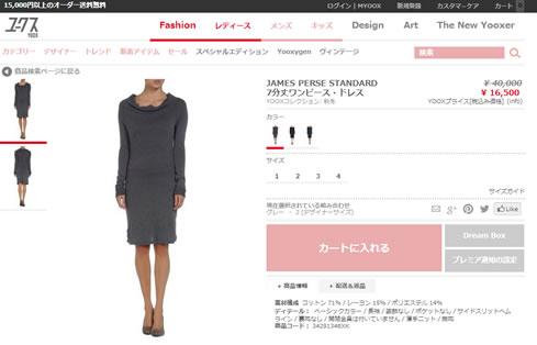 ミニワンピース・ドレスの商品写真