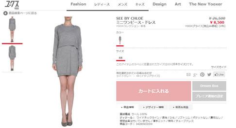 7分丈ワンピース・ドレスの商品写真