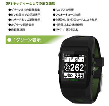 GPSウォッチ