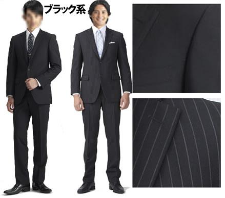 ブラックスーツのデザイン例