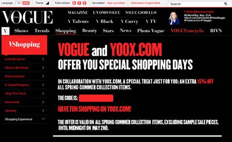 YOOXとVogueのタイアップ15%OFFクーポン 2013年5月