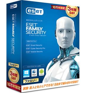 ESETのパッケージ写真