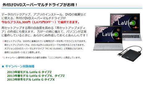 DVDドライブの画像
