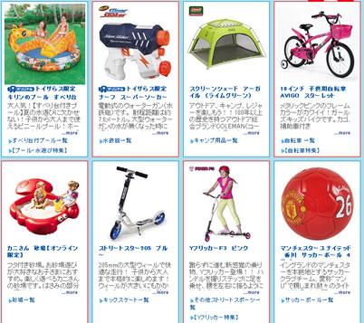 子供の遊具の画像