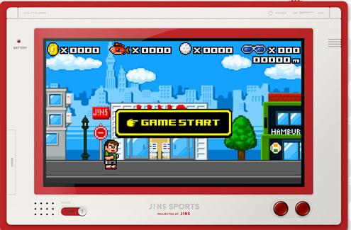 JINS ゲームで遊ぶと最大2000円引きクーポン
