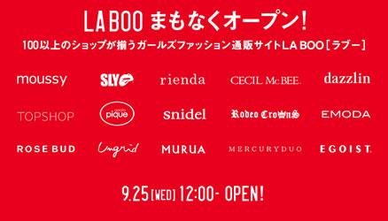 25日オープンのLABOOが抽選で10万円福袋をプレゼント