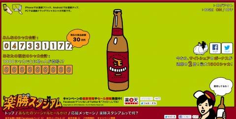ビール瓶の画像