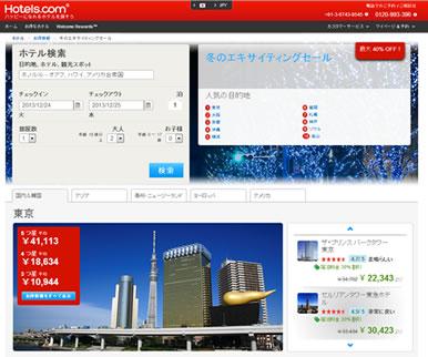 Hotels.comのセールページ