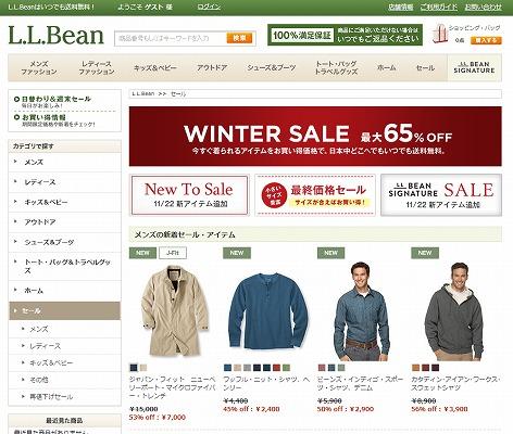 L.L.Bean 最大65%OFFのウィンターセール