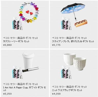 ホワイトデーキャンペーンの紹介商品