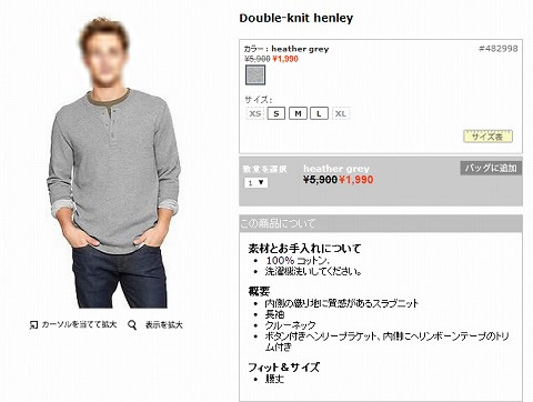 Double-knit henleyの画像