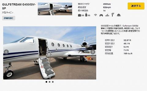 大きい飛行機の画像