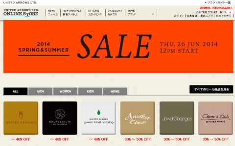 UNITED ARROWS 2014SPRING&SUMMER SALE