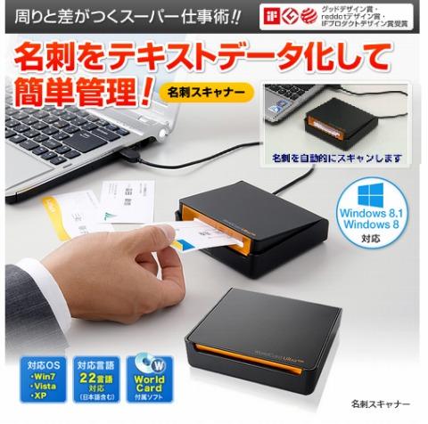 USBスキャナの商品画像