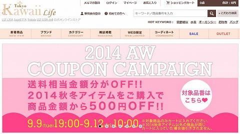 Tokyo Kawaii Life 商品金額から500円OFF