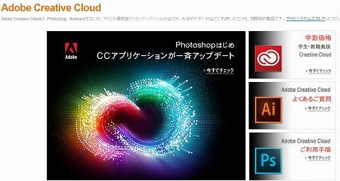 Amazon CS Cloud40%OFFクーポン