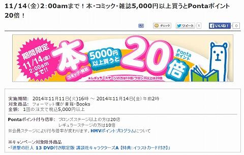 エルパカBOOKS 本・コミック・雑誌がポイント20倍還元