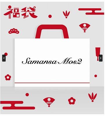 サマンサモスモスのロゴ