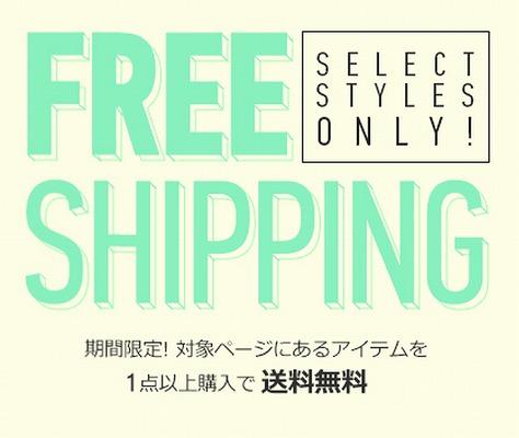 FOREVER21 送料0円アイテムを販売