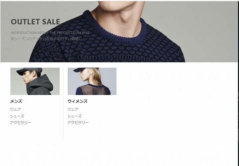 LACOSTE 最大50%OFFのアウトレットセール