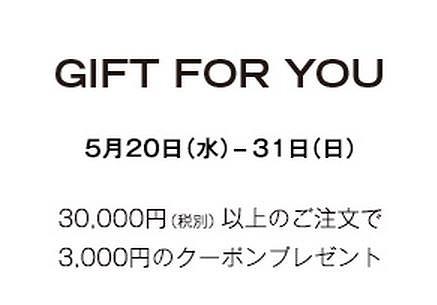 Theory公式ストア 3万円以上の注文で3000円クーポン