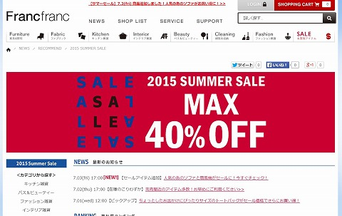 Fracfranc 2015SUMMER SALE!MAX40%OFF
