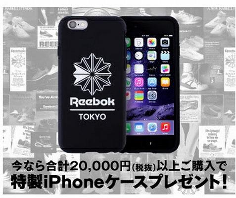 特製iPhoneケースの写真