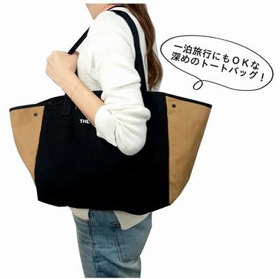 オリジナルバッグの大きさ