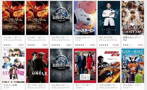 人気の映画リスト
