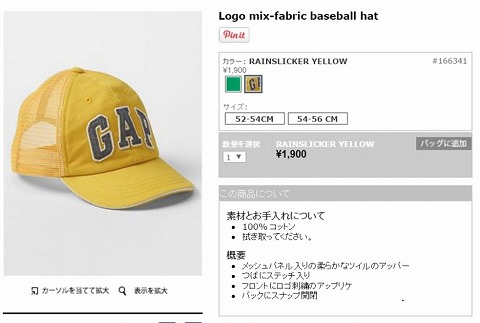 Logo mix-fabric baseball hatの写真