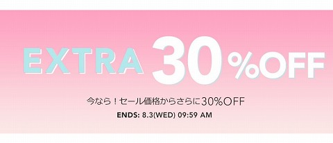 FOREVER21 セール価格から更に30%OFF