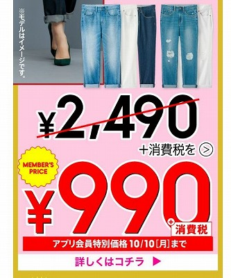 デニムシャツの販売画像