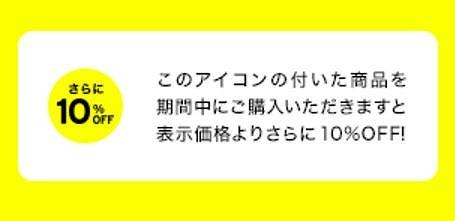 黄色いアイコンの画像