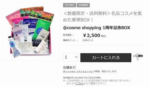 販売ページの画像
