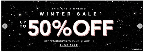 FOREVER21 ウィンターセール!MAX50%OFF