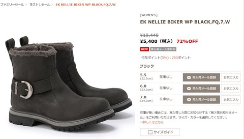 EK NELLIE BIKER WP BLACK,FQ,7,Wの写真
