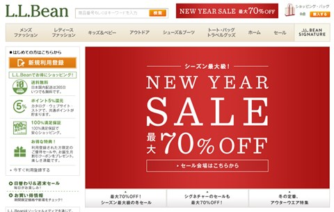L.L.Bean MAX70%OFFのNEW YEAR SALE