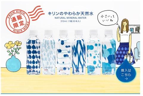 やわらか天然水のパッケージ